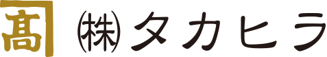 株式会社タカヒラ